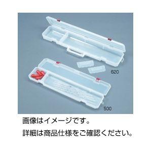 (まとめ)ピペットケース 500【×10セット】の詳細を見る