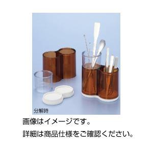 (まとめ)小物スタンド DO【×5セット】の詳細を見る