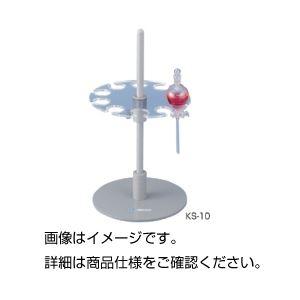(まとめ)分液ロート台 KM-10【×2セット】の詳細を見る