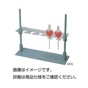 (まとめ)角型分液ロート台 KR-4【×2セット】の詳細を見る