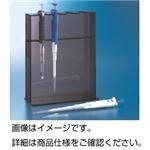 マイクロピペットスタンド PS-4P 【ピペットマン用】 穴径:22mm アクリル製