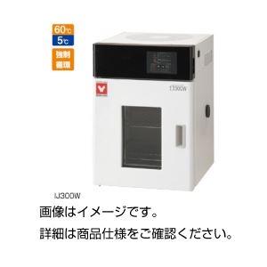 低温恒温器 IJ300Wの詳細を見る