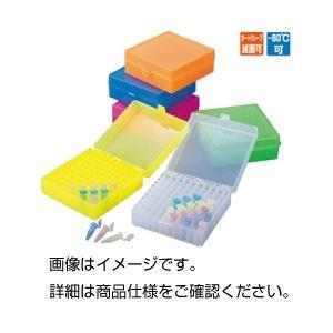 (まとめ)ストレッジボックス SB蛍光青【×3セット】の詳細を見る