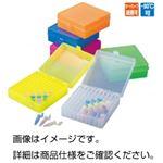 (まとめ)ストレッジボックス SB蛍光青【×3セット】