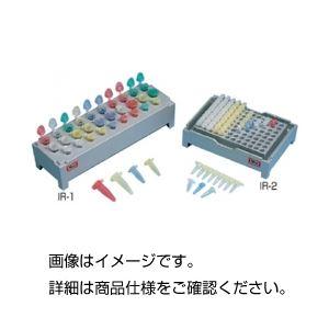 (まとめ)アイス・ラック IR-1【×3セット】の詳細を見る