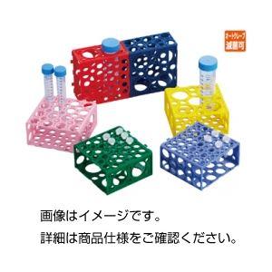 (まとめ)連結フリッパー(50ml) 50B(青)【×5セット】の詳細を見る