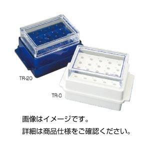 低温チューブラック TR-0(白)の詳細を見る