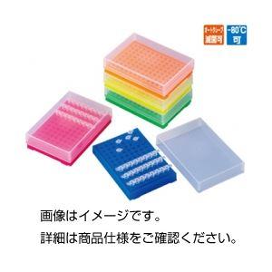 (まとめ)PCRチューブラックLT-96 蛍光橙【×5セット】の詳細を見る