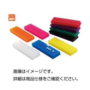 (まとめ)コレクションプレートBR-80 黄【×10セット】の詳細を見る