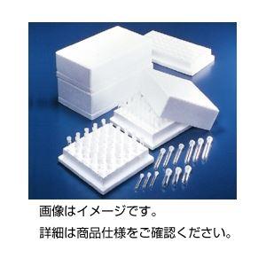 (まとめ)チューブホルダー SD-10【×5セット】の詳細を見る