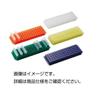 (まとめ)マイクロチューブラックCP-青【×10セット】の詳細を見る