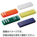 (まとめ)マイクロチューブラックCP-青【×10セット】