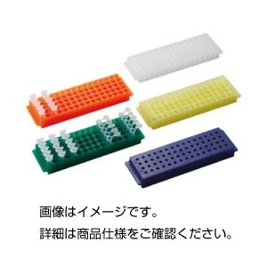(まとめ)マイクロチューブラックCP-黄【×10セット】の詳細を見る