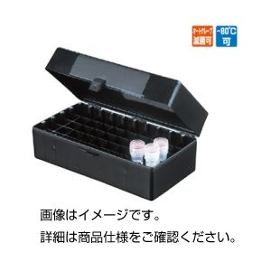 (まとめ)遮光チューブラック 50-BL【×10セット】の詳細を見る