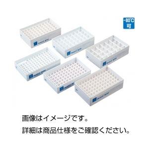 (まとめ)フリージングコンテナFC-1【×10セット】の詳細を見る