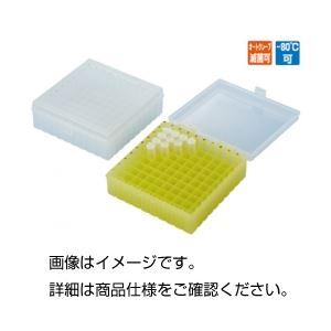 (まとめ)プラスチックフリーズボックス PB(2色組)【×3セット】の詳細を見る