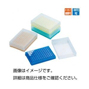 (まとめ)PCRチューブラック T-青【×5セット】の詳細を見る