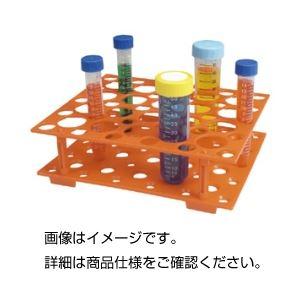 (まとめ)スナップ式チューブラック コニカル用【×5セット】の詳細を見る