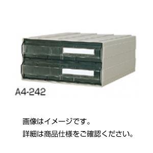 カセッター A4-242の詳細を見る