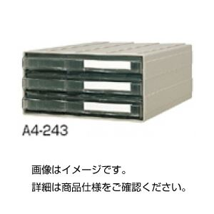 カセッター A4-243の詳細を見る