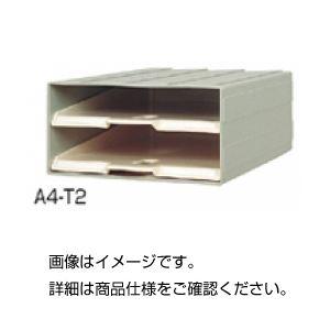 (まとめ)カセッター A4-T2【×3セット】の詳細を見る
