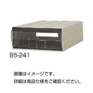 (まとめ)カセッター B5-241【×3セット】の詳細を見る
