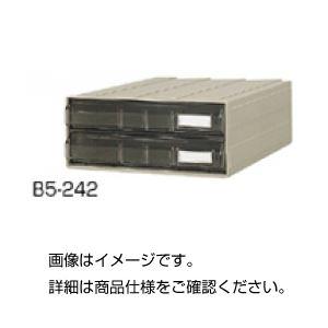 (まとめ)カセッター B5-242【×3セット】の詳細を見る