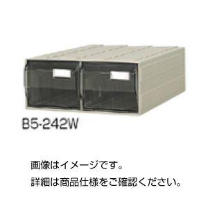 (まとめ)カセッターB5-242W【×3セット】の詳細を見る
