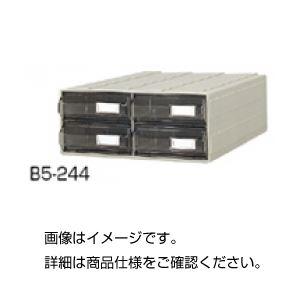 (まとめ)カセッター B5-244【×3セット】の詳細を見る