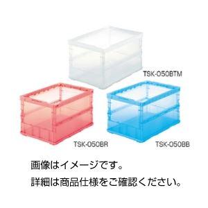 (まとめ)折りたたみコンテナー TSK-O50BR【×3セット】の詳細を見る