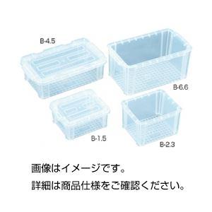 (まとめ)ミニコンテナー(フタ付)B-1.5【×10セット】の詳細を見る