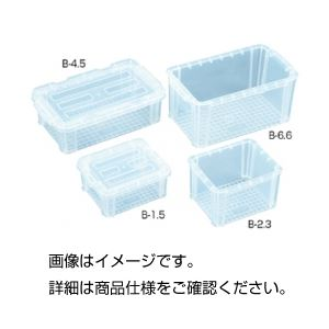 (まとめ)ミニコンテナー(フタ付)B-4.5【×5セット】の詳細を見る