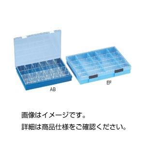 (まとめ)パーツケース AB【×10セット】の詳細を見る
