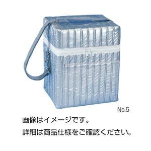 (まとめ)検体輸送箱 No5【×10セット】の詳細を見る