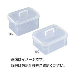 (まとめ)持手付ミニコンテナー 100【×5セット】の詳細を見る