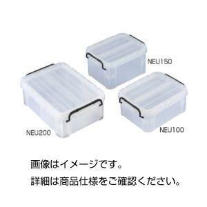 (まとめ)ミニコンテナー NEU150【×3セット】の詳細を見る