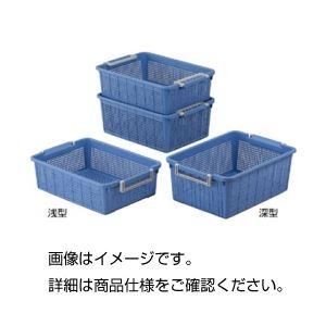 (まとめ)積み重ねバスケット 浅型【×3セット】
