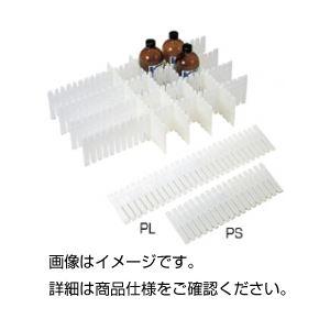 (まとめ)コンテナー用仕切板 SCグレー(10枚組)【×3セット】の詳細を見る