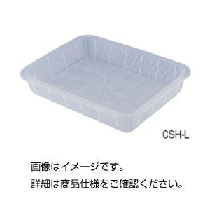 (まとめ)浅型バスケット(クリア)CSH-L【×5セット】の詳細を見る