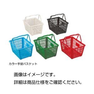 (まとめ)カラー手提バスケット MY24-緑【×3セット】