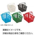 (まとめ)カラー手提バスケット MY24-赤【×3セット】
