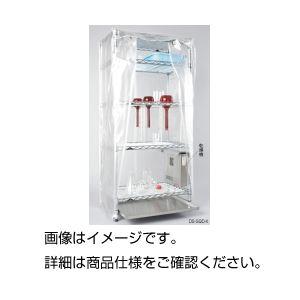 (まとめ)Superドライングシェルフ DS-SK【×2セット】の詳細を見る