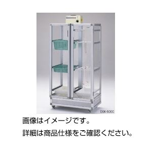 器具保管庫 DGK-500C