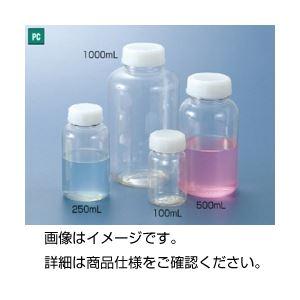 (まとめ)ポリカーボネイト広口瓶PCF-500【×10セット】の詳細を見る