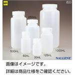 (まとめ)ナルゲンエコノミーPE瓶広口 125ml【×50セット】