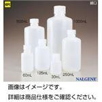 (まとめ)ナルゲンエコノミーPE瓶細口 500ml【×20セット】
