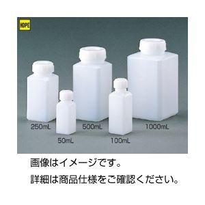 (まとめ)ポリ角型規格瓶 KP-100(10本組)【×5セット】の詳細を見る