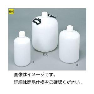 (まとめ)ポリ細口中型瓶 PM-5N 5L【×5セット】の詳細を見る