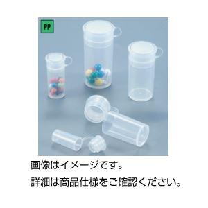(まとめ)PPサンプル管 No634ml(75本入)【×3セット】の詳細を見る