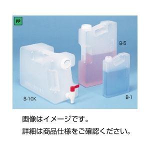 (まとめ)ブックボトル B-5K(活栓付) 5L【×3セット】の詳細を見る